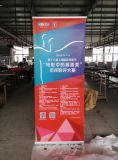 Budget Roll Up Banner Stand with Standing Pole en haute performance