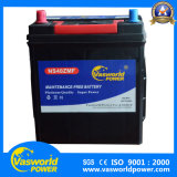 N50L 12V50ah Mfの自動車電池