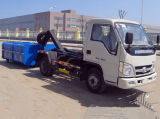 China Small Forland 3cbm Trash Collector Truck