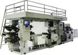 Печатная машина бумаги салфетки машины высокоскоростной салфетки бумажная складывая Flexographic