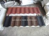 石造りの上塗を施してある金属の屋根瓦または石の屋根ふきシート
