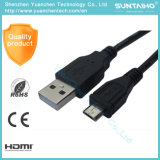 Câble d'extension USB haute qualité pour homme et femme