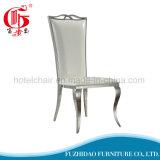 의자를 식사하는 고급 호텔 팔걸이 식당 의자 은 스테인리스 다리