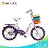 Bicicleta pequena da criança do baixo preço de boa qualidade