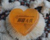 De natuurlijke Met de hand gemaakte Zeep van het Ontwerp van het Hart van de Liefde voor Bevordering