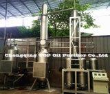 기계 (EOS)를 재생하는 최고 Eco-Friendly 사용된 엔진 기름 또는 모터 오일 증류법