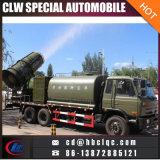 Camion-citerne aspirateur agricole neuf d'élimination de poussière de pulvérisateur de la Chine 15mt 18mt