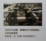 Осевое изготовление машины Xzg-4000em-01-20 Китая вставки