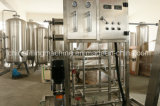 Heißer Export-industrielle Wasserbehandlung-Systemanlagen