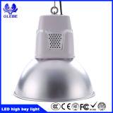 50W 고품질 LED 만 빛 LED 높은 만 점화