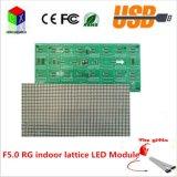Il modulo dell'interno di F5.0 SMD RGY LED è pixel 64X32 con Hub08, formato è 488X244mm, 1/16 che scandice dalla tensione costante