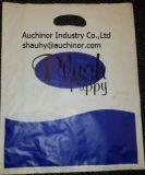 ドア・ノブ型抜きされた袋パッチのハンドル袋多型抜きされた袋のブティック袋の多ハンドル袋のショッピング・バッグの衣装袋の買物袋