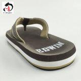 人の靴の2017普及したデザイン