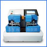 Instrumento de papel de la prueba de la rigidez de flexión con cuatro puntas