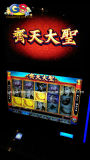 50 leones 17 en 1 PWB de la tarjeta del juego de la máquina tragaperras del casino de XXL