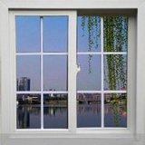 Окно раковины 88 UPVC сползая