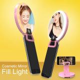 Luz cosmética del terraplén del espejo del nuevo de la llegada LED Selfie del anillo flash del círculo