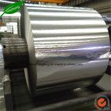 Питание Garde алюминиевой фольги для приготовления пищи