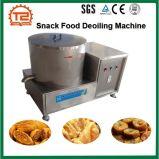 튀겨진 음식과 간식 Deoiling 기계