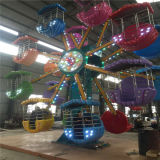 Saleのための7.5m Ferris Wheel
