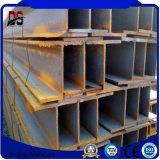 Acero galvanizado sección de H en almacén de la estructura de acero