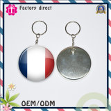 Client Brand Small順序AcceptのブリキBadge Keychain