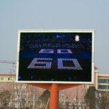 좋은 성과 P6 옥외 풀 컬러 발광 다이오드 표시 표시