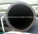 La norme DIN EN 854 SAE 100 R3 Deux tresse fibre flexible en caoutchouc de pression