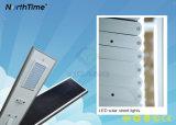 50W China gran cantidad de lúmenes todo-en-uno Solar LED lámpara de la calle de ventas