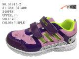 Trois couleurs deux chaussures de gosses de taille