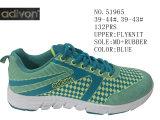 Numéro 51965 quatre chaussures d'action de sport des chaussures des hommes de type