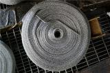 編まれたステンレス鋼の金網