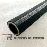 Pressão alta R12/4sp cabos de aço a mangueira de borracha do hidráulico