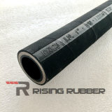 Steel Wire Hydraulic Hose for R12/4sp Rubber Industry
