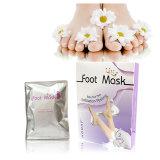 Pied de l'étiquetage privé de la Lavande masque Masque Peeling Peeling pied de la peau