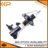 Amortiguador para Nissan Primera P12 331014 331015 341325