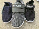 10000pairs pour des chaussures de sport de gosses, chaussures de course, chaussures d'enfants, badine des chaussures. Seulement USD1/Pairs