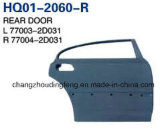 Дверь в сборе для Hyundai Elantra Avante 2004 #OEM042/76004 76003-2D-2D031/76004042/77003-2D-2D031