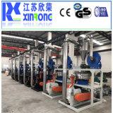 Пластиковый LLDPE Rotomolding Pulverizer фрезерный станок на высокой скорости