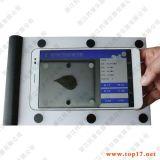 Misuratore d'area o tester del foglio di esattezza intelligente ed alta con il sistema Android