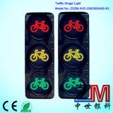 공장 가격 자전거를 위한 높은 유출 LED 번쩍이는 신호등/교통 신호