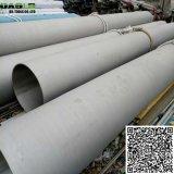 304L tubo dell'acciaio inossidabile ERW