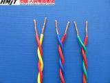 H05V-S de 0,5 mm2 de 0,75 mm2 de 1,0 mm2 Rvs 300/300V aislados con PVC trenzado flexible Cable eléctrico