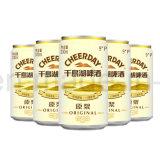 Cerveza dorada conservada de 4%Alc 330ml sin la filtración
