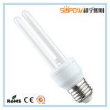 15W 2u 에너지 절약 램프