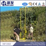 Hf180j peu profonds et installations de forage de l'eau portable