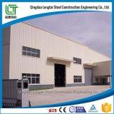 Buen taller de estructura de acero aislante (LTB-059)