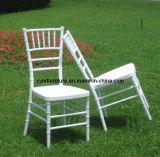 فندق حديث منقول وسادة حزب [شفري] كرسي تثبيت ([إكسم-زج07])