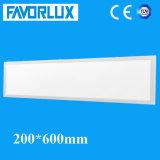주문을 받아서 만들어진 200*600 정연한 LED 천장판 빛