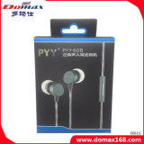 Stereoohr-Kopfhörer der Handy-Zubehör-Empfindlichkeits-93dB mit dem Geräusch-Beenden